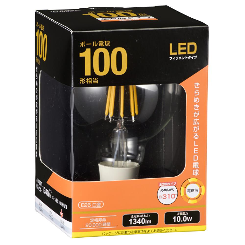 LEDボール球 【100W形】【E26】 LDG10L C6:白熱電球のような優しい光