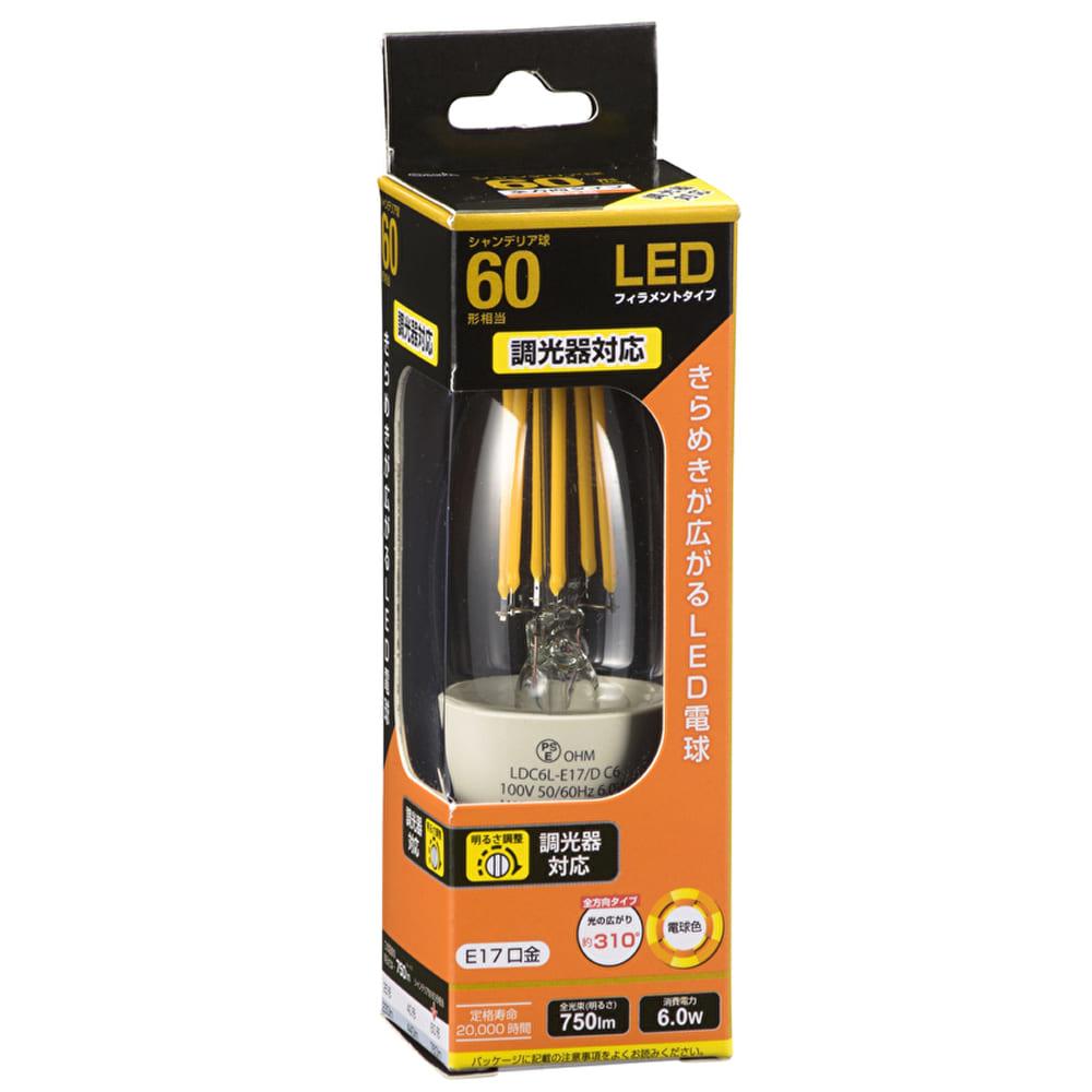 LEDシャンデリア球調光【60W形】【E17】 LDC6L−E17/D C6:白熱電球のような優しい光
