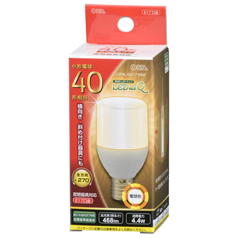 LED球T型 【40W形】【E−17】 LDT4L−G−E17 IG92:40W相当の明るさで、横向き、斜め付け器具にも対応