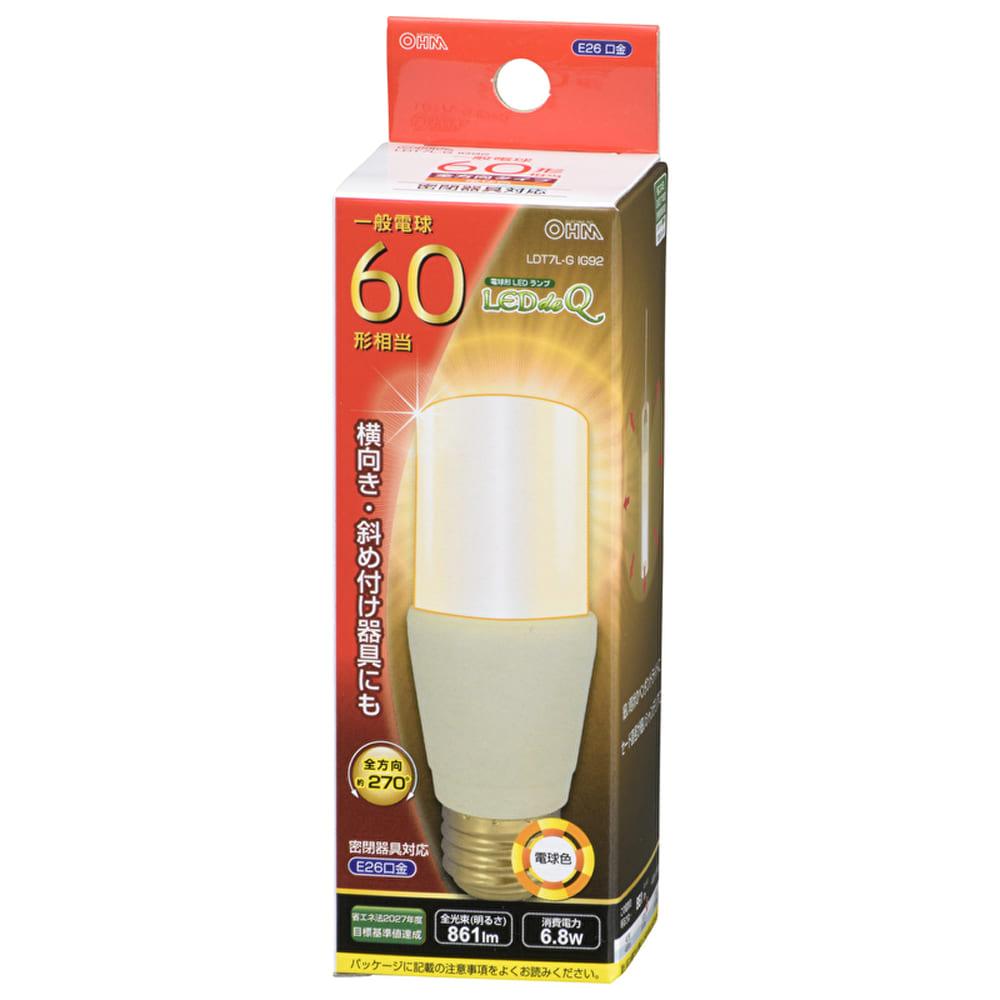 LED電球T型 【40W形】【E26】 LDT4LG IG92:40W相当の明るさで、横向き、斜め付け器具にも対応