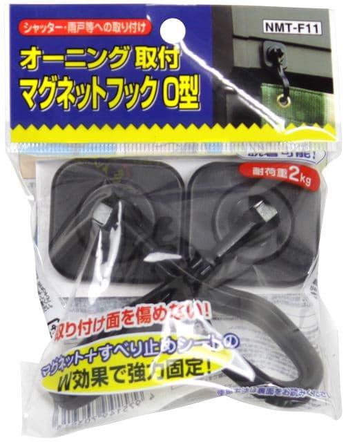 オーニング取付マグネットフック O型12:強力な磁気で、スチールへ取り付け