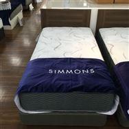 【ホームズ東村山店 展示特価品】 シングルベッド 7.5インチエグゼクティブMD/ジェシルWクッション