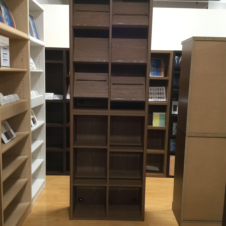 【大和店 展示特価品】 書棚 EP-75 オープンC/EP-75オープンD