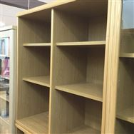 【大和店 展示特価品】 書棚 オファー90オープン