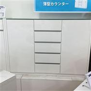 【大和店 展示特価品】 カウンター+PSマット パール502/PSマット2mm