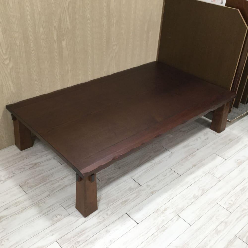 【大和店 展示特価品】 座卓 江戸150