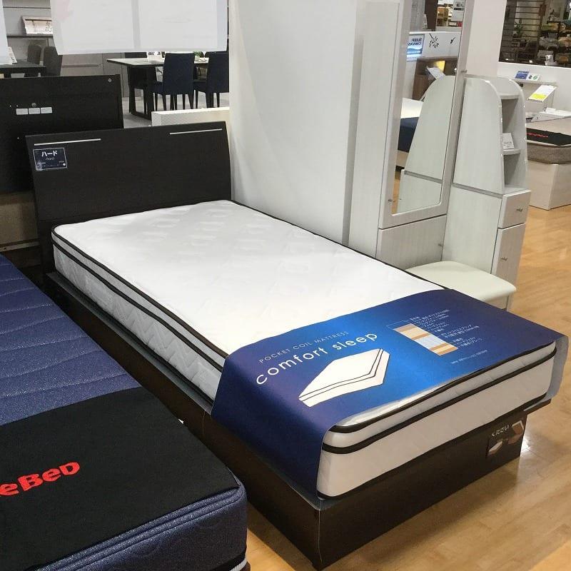 【草加舎人店 展示特価品】 シングルベッド OU-17/フィットF縦OP浅型