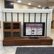 【草加舎人店 展示特価品】 ローボード+キャビネット オッジオ