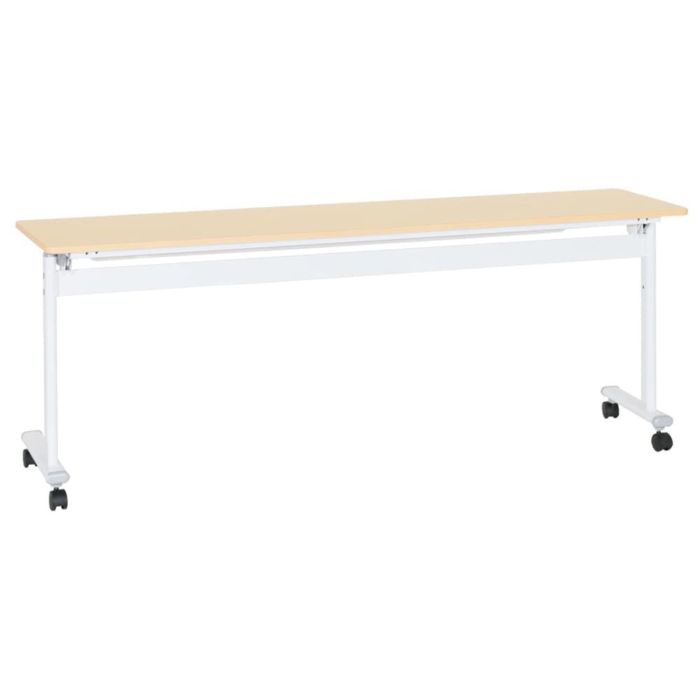 【法人様専用商品】テーブル ASTF−1860−MP ≪送料無料≫