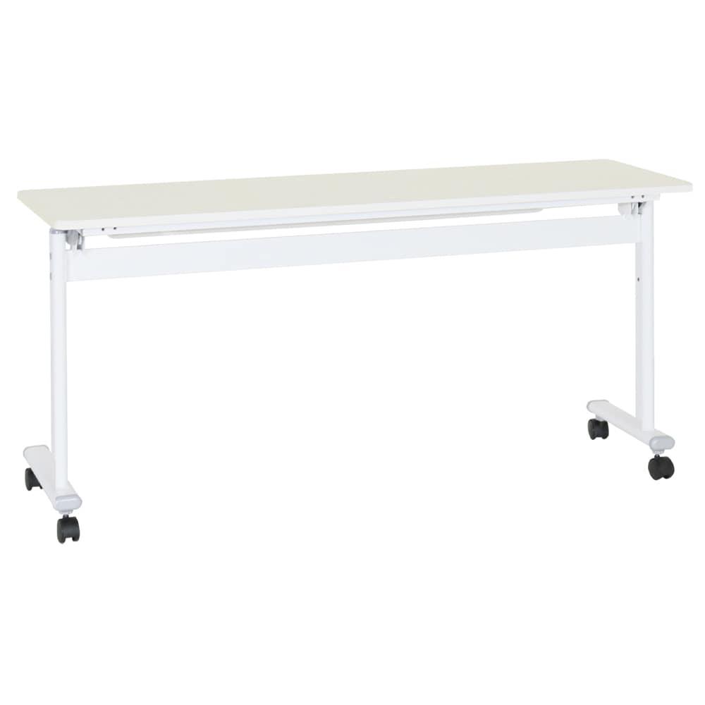 【法人様専用商品】テーブル ASTF−1545−WH ≪送料無料≫