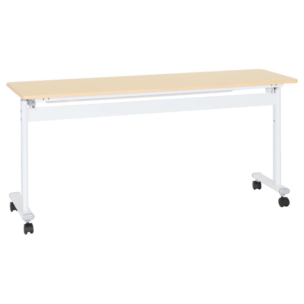 【法人様専用商品】テーブル ASTF−1545−MP ≪送料無料≫