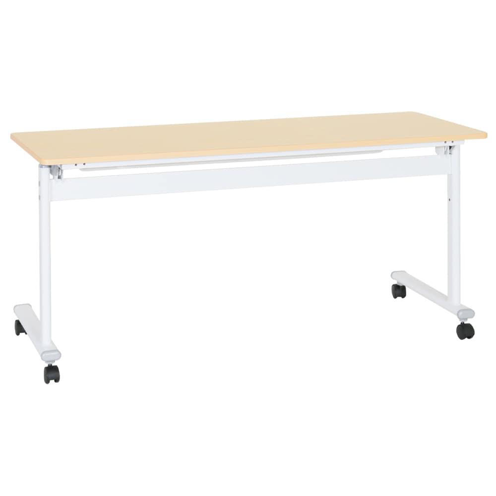 【法人様専用商品】テーブル ASTF−1560−MP ≪送料無料≫