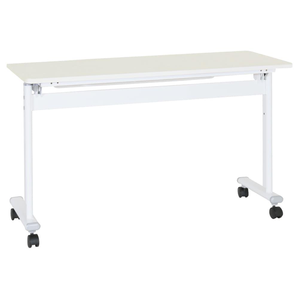 テーブル ASTF−1245−WH