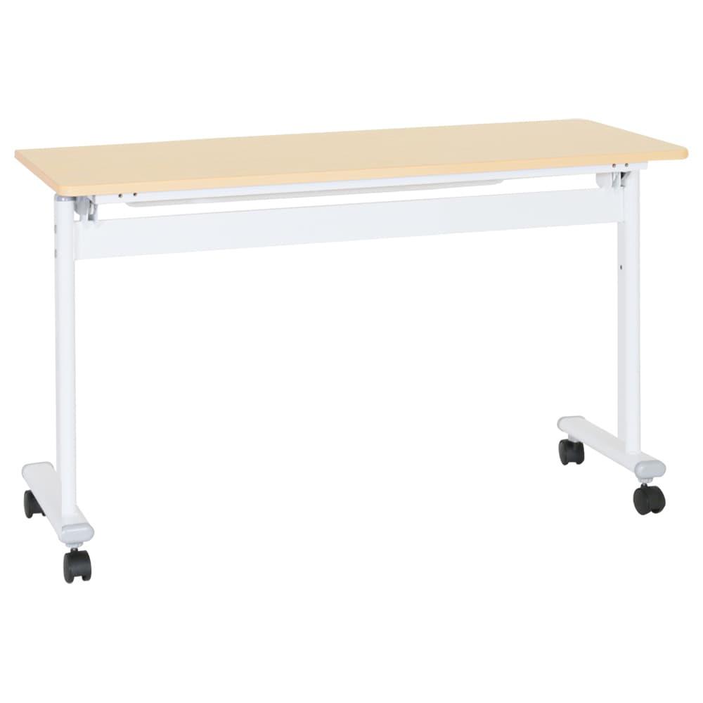 【法人様専用商品】テーブル ASTF−1245−MP ≪送料無料≫