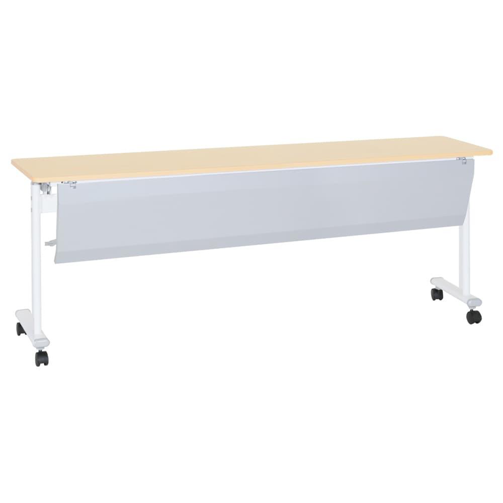 【法人様専用商品】テーブル 幕板付 ASTF−1845P−MP ≪送料無料≫