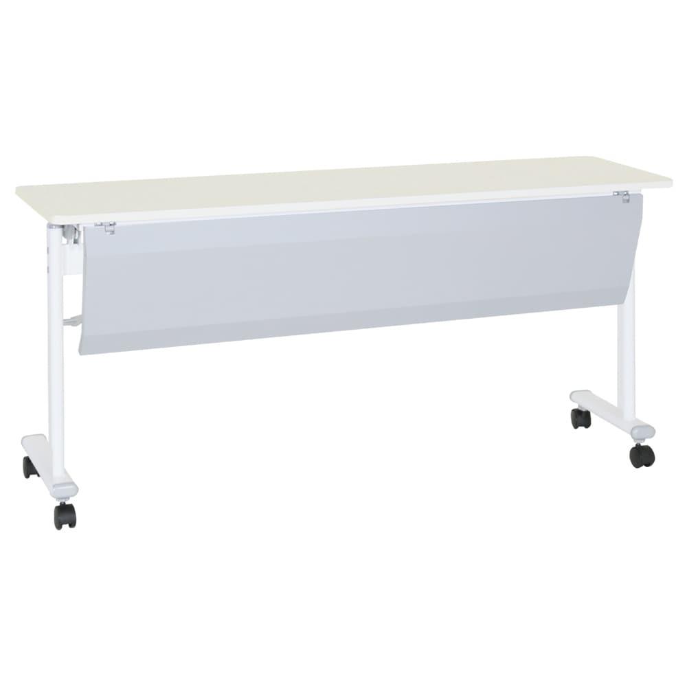 【法人様専用商品】テーブル 幕板付 ASTF−1545P−WH ≪送料無料≫