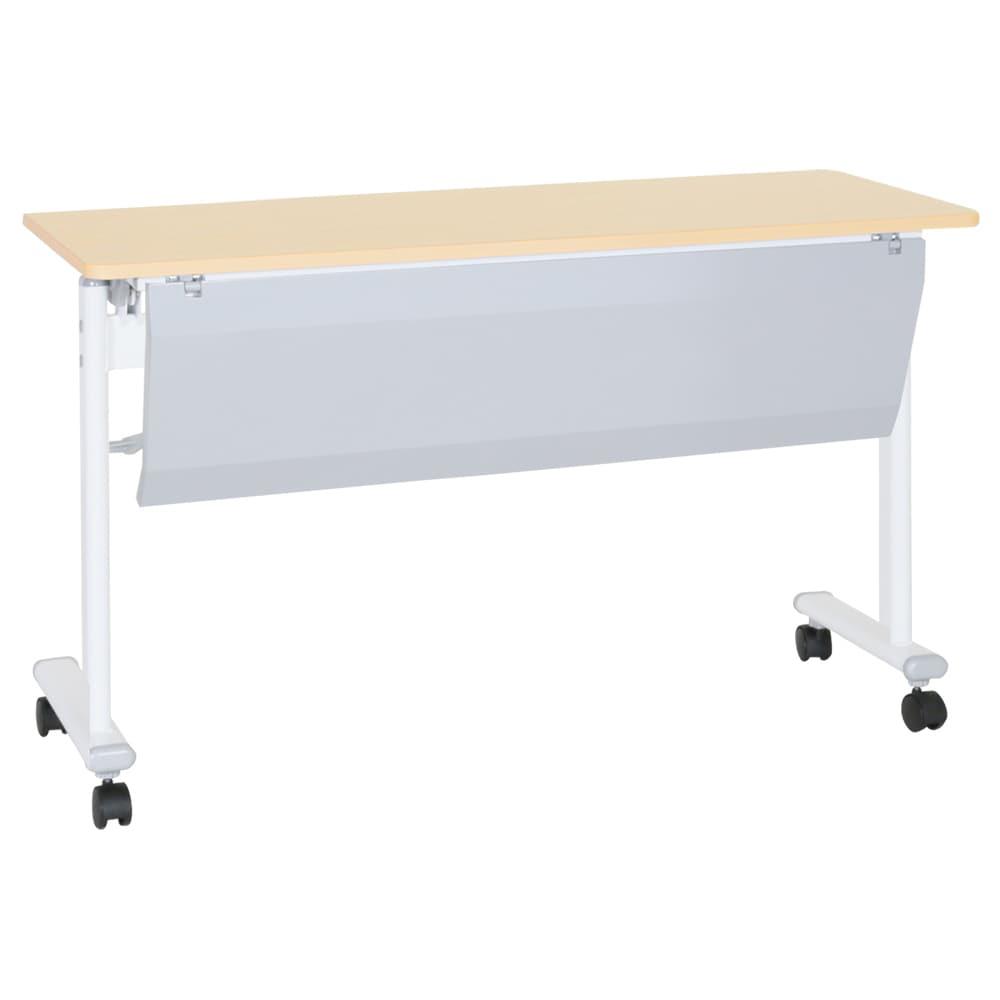 テーブル 幕板付 ASTF−1245P−MP