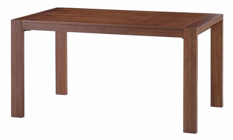 ダイニングテーブル �@リム エクステンション 140 WAL:ダイニングテーブル