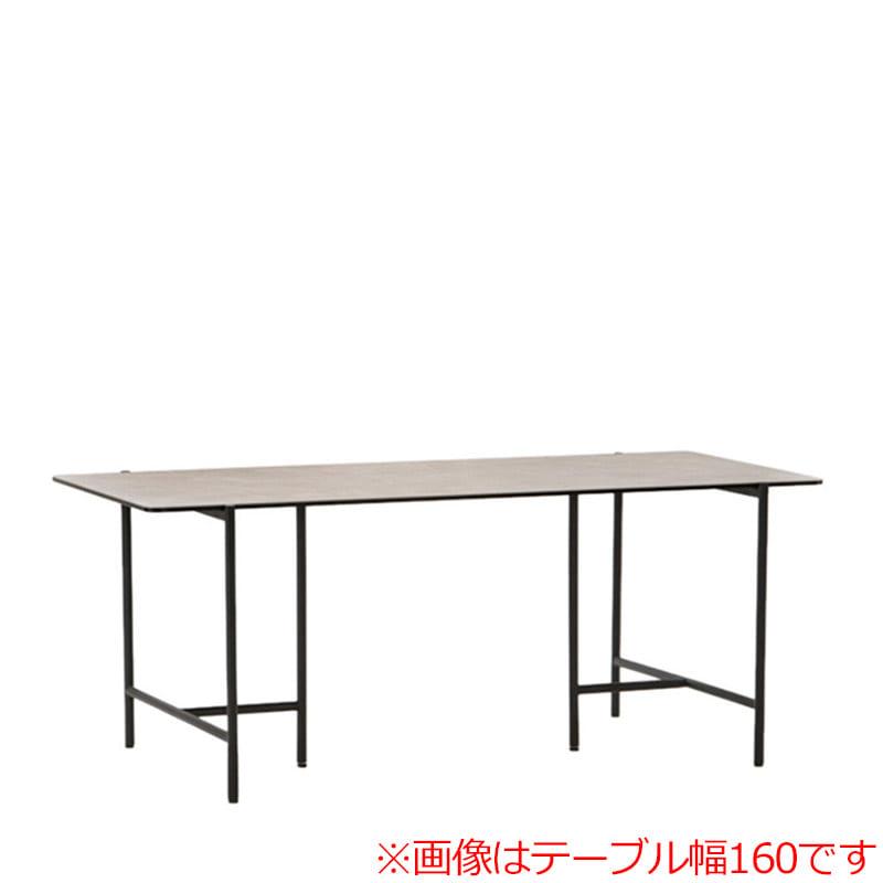 ダイニングテーブル pipa ピパ140 グレー:メタル脚が軽やかな印象ののダイニングテーブル