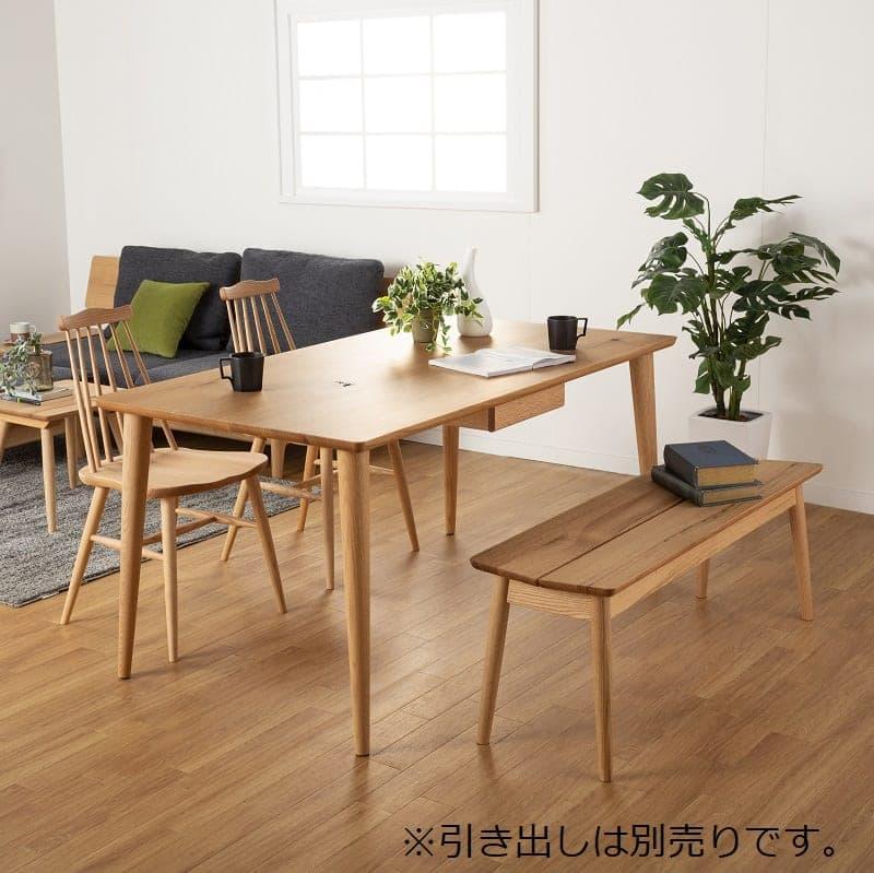 ダイニング4点セット 広葉:飛騨の家具